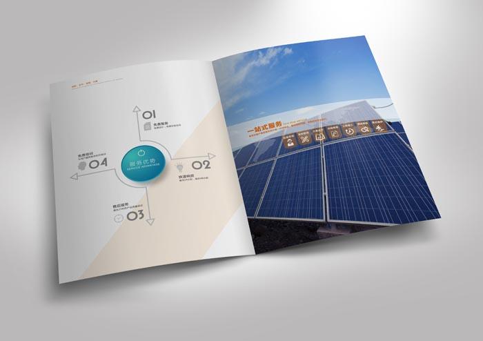 新能源画册设计|太阳能电池板画册