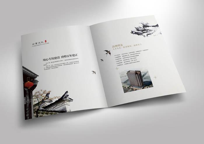 建正建设集团画册设计案例