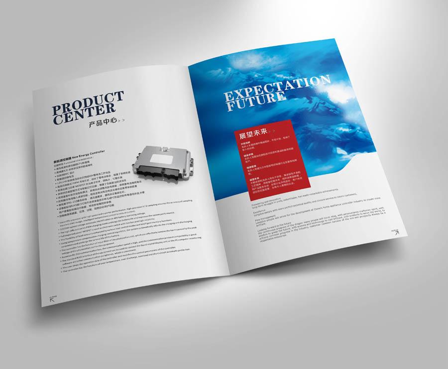 合肥画册设计,合肥宣传册设计,合肥彩页设计,合肥样本设计